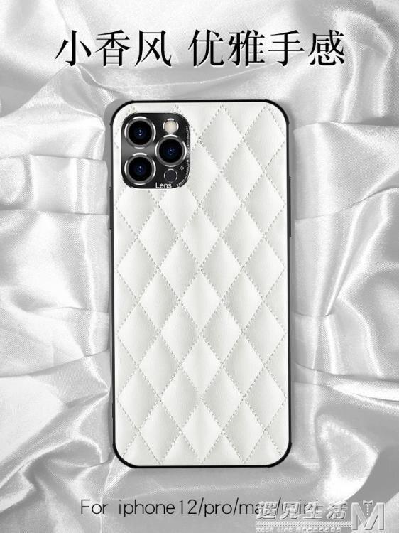 【香風菱格】iphone12手機殼蘋果12高檔大牌max女pro奢華mini 遇見生活/可開發票