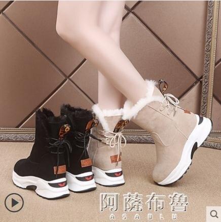 雪地靴 雪地靴女新款加厚冬季馬丁靴短筒加絨保暖厚底內增高防滑棉鞋-免運-【(如夢令感恩回饋-新年好物)】