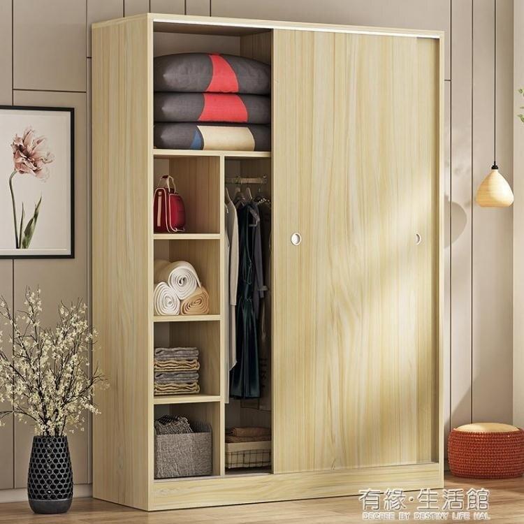 衣櫃實木簡易推拉門簡約現代經濟型組裝臥室櫃子兒童木質宿舍衣櫥AQ--(如夢令)免運-桃園出貨