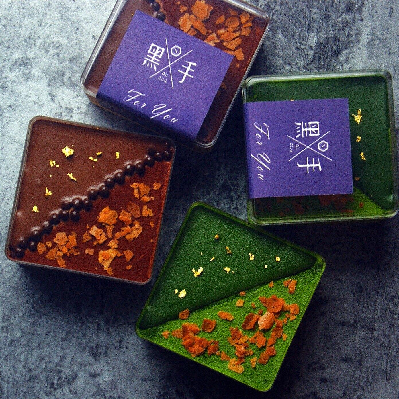 【黑手甜點】提拉米蘇蛋糕盒子2.0 -- 黑盒子/綠盒子
