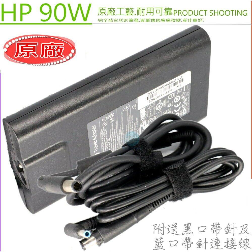 HP 19.5V,4.62A 變壓器(原廠旅充)-惠普 90W,CQ32,CQ35,CQ36,CQ40,CQ41,CQ42,CQ43,CQ45,CQ50,CQ56