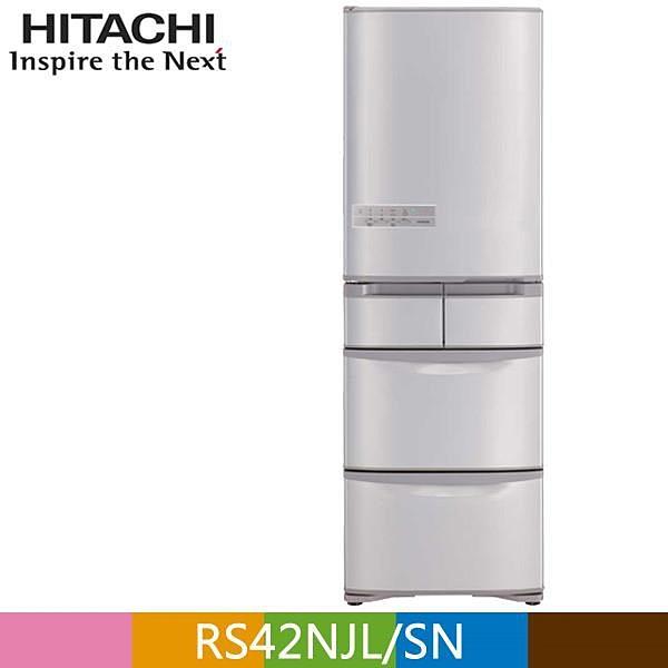 【南紡購物中心】HITACHI 日立407公升日本原裝變頻五門(左開)冰箱RS42NJL香檳不鏽鋼(SN)