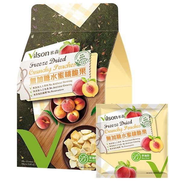 【米森 vilson】無加糖水蜜桃脆果(10gx5包/盒)