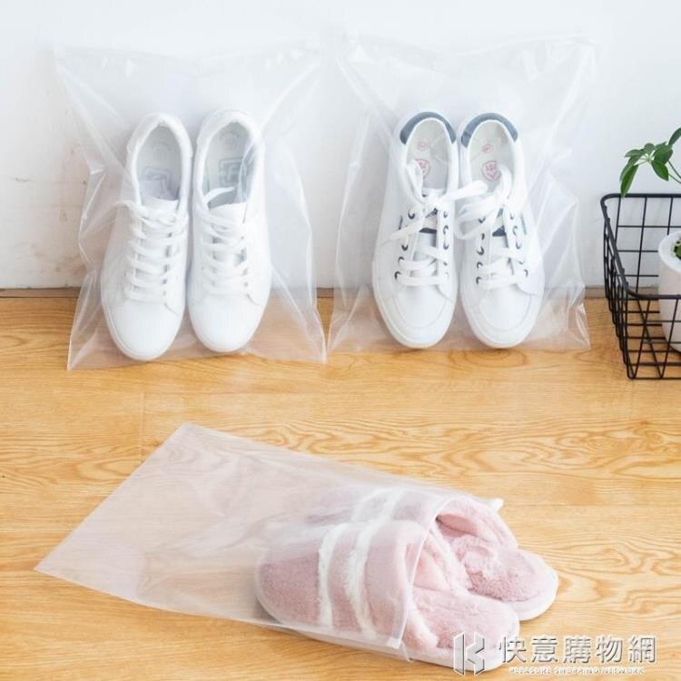 鞋子收納袋透明鞋袋防塵袋裝鞋的收納袋收納鞋子袋防潮旅行鞋袋子