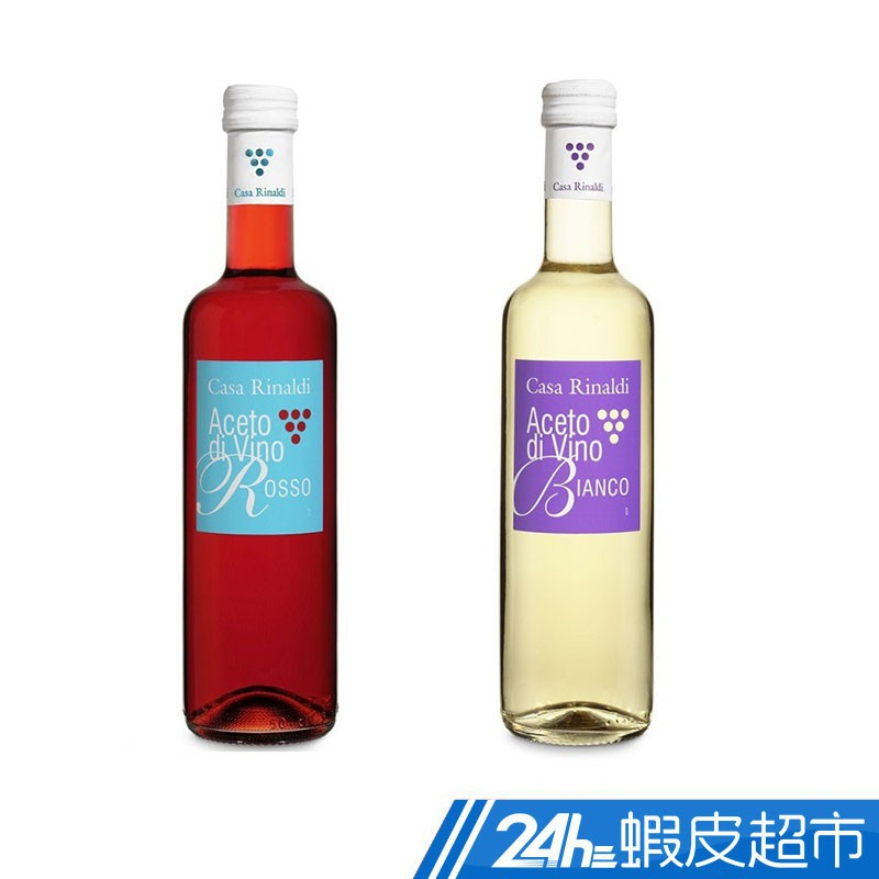 Casa 凱薩紅酒醋/凱薩白酒醋 500ml 蝦皮直送