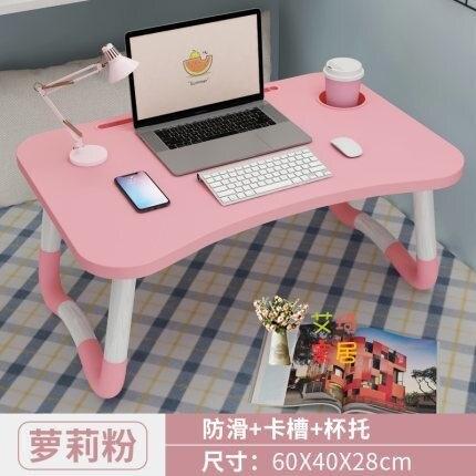 床上書桌 床上筆記本懶人電腦可折疊桌大學生寫字作業宿舍神器寢室小書桌子T