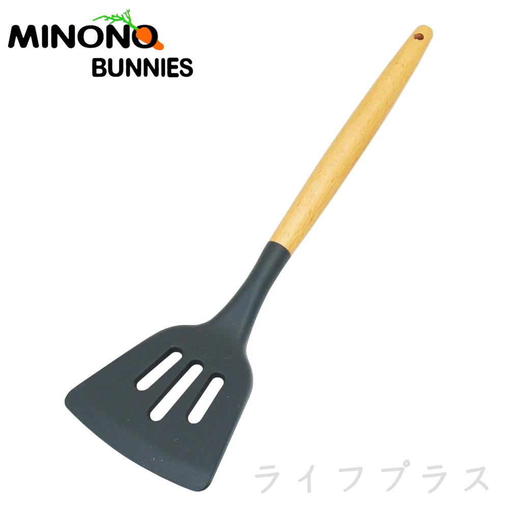 【MINONO】米諾諾不沾鍋櫸木矽膠瀝油鍋鏟