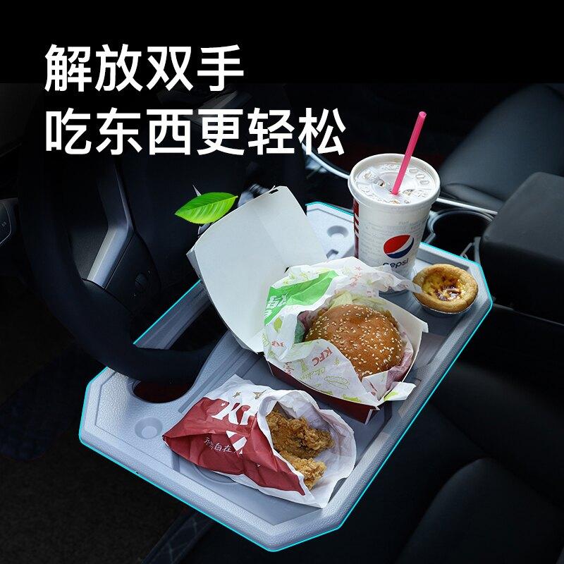 車載小桌板 電腦支架 適用于特斯拉Model3/S/X方向盤支撐電腦小桌板車載工作台托盤架『全館免運 領取下標更優惠』