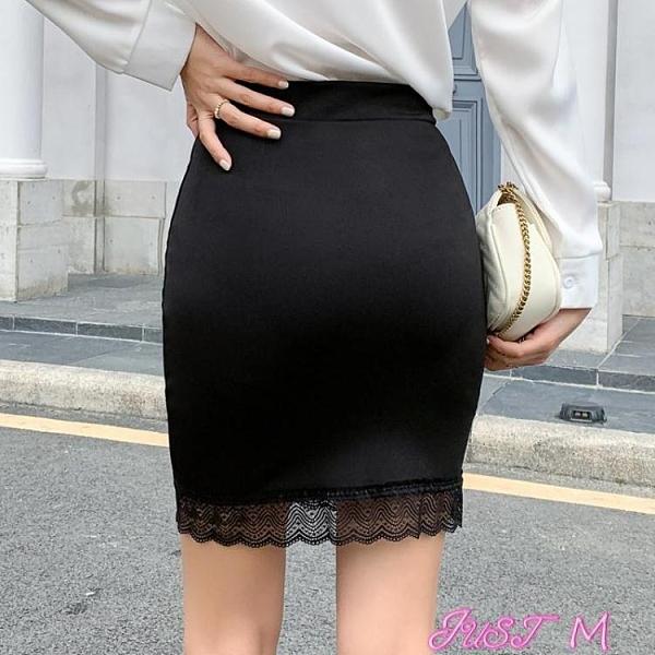 包臀裙大碼職業裙半身裙女胖mm一步裙蕾絲包臀短裙西裝裙工裝裙裙子春夏 JUST M