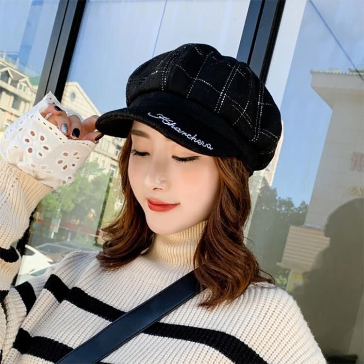 潮韓版夏季薄款八角帽女英倫時尚百搭貝雷帽網紅帽子女秋冬報童帽