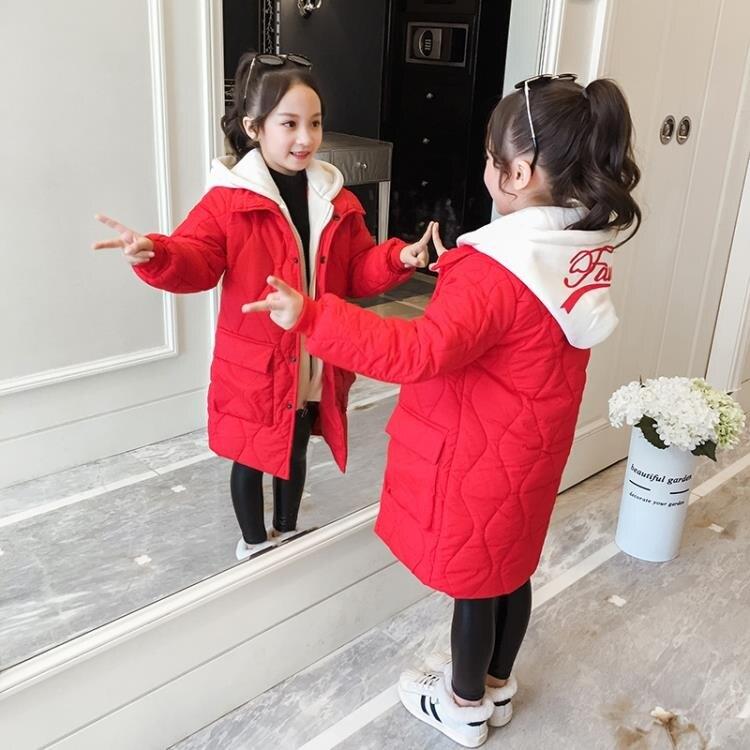 女童冬裝 2021新款童裝洋氣棉襖棉服中大童兒童中長款加厚棉衣外套-七天鑒賞期 - 2021新潮推薦 - 免運
