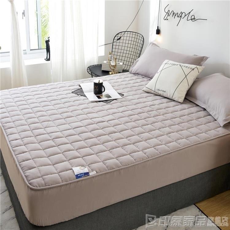 床罩 夾棉床笠單件加厚透氣床罩套席夢思保護套宿舍床墊 【無憂百貨】