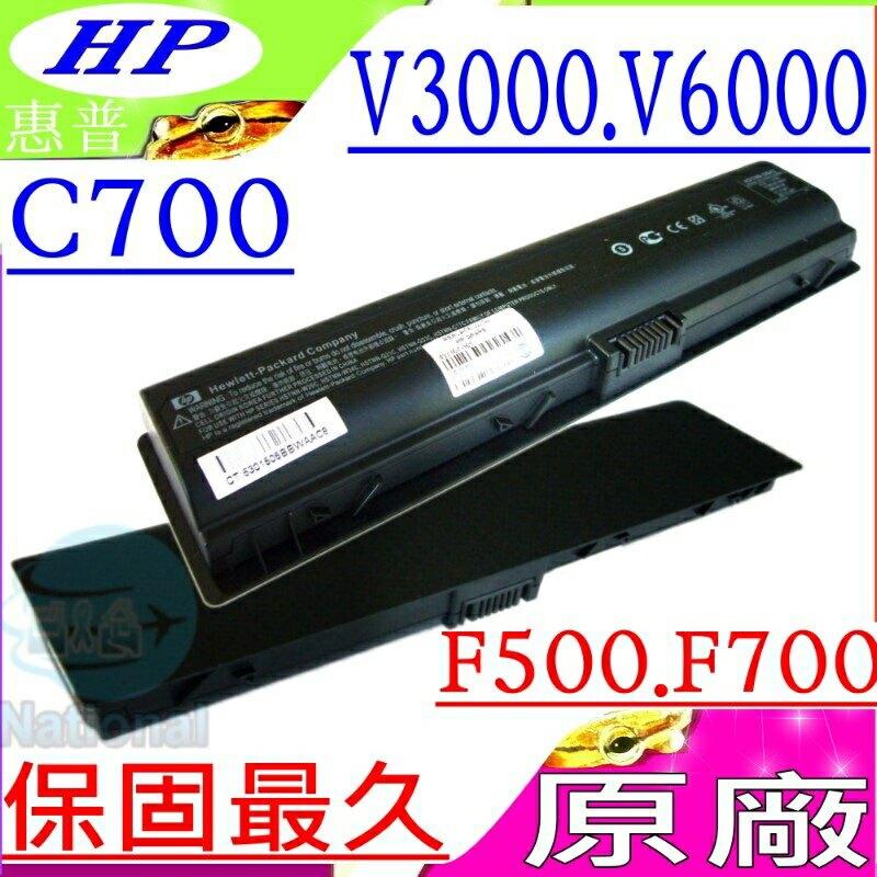 COMPAQ 電池(原廠)-HP C700,F500,F700,V6133CA,V6133CL,V6048,HSTNN-DB42,HSTNN-DB32,EV089AA,HSTNN-IB32,HSTNN