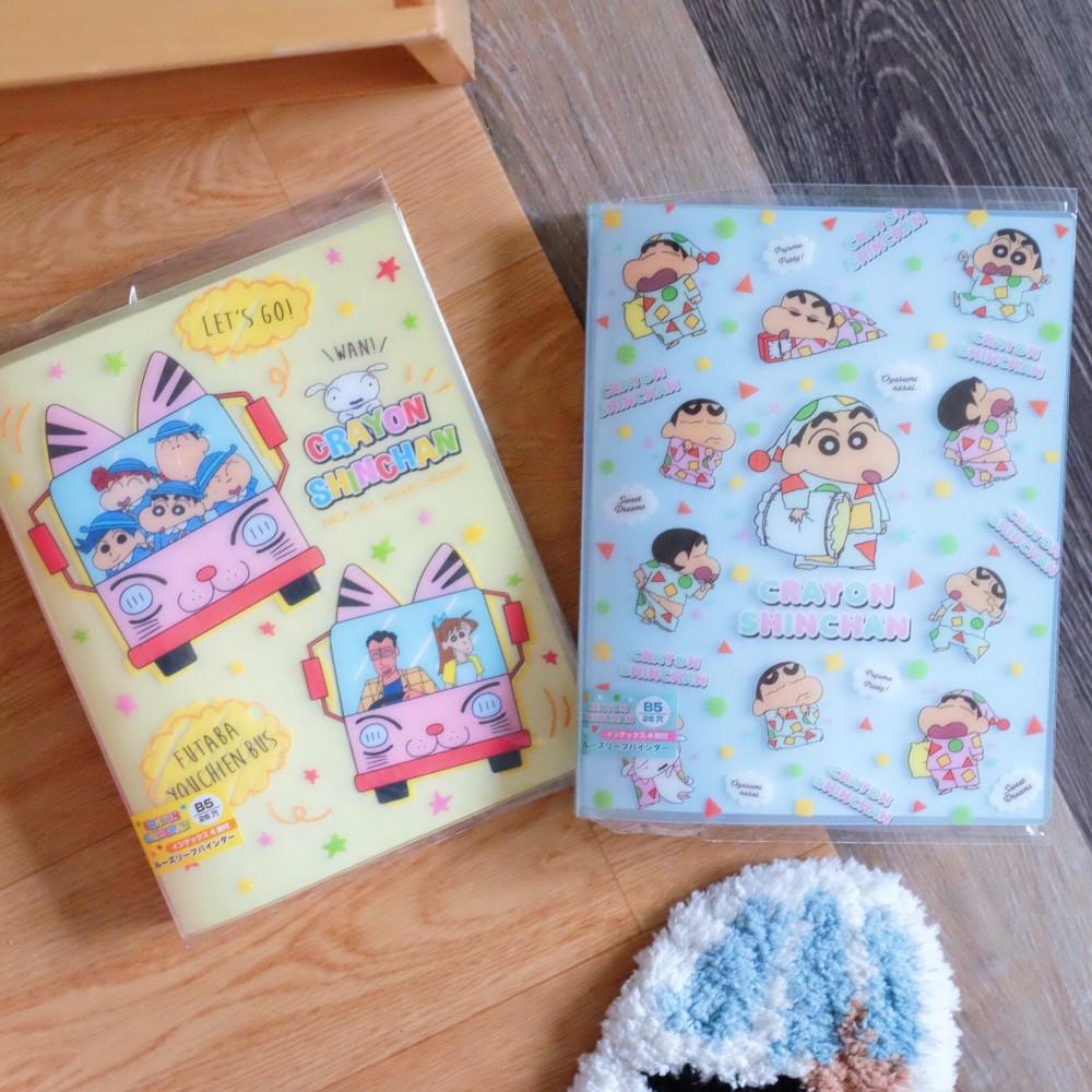 《蠟筆小新》日本商品 蠟筆小新B5活頁文件夾 睡衣小新 雙葉幼兒園校車