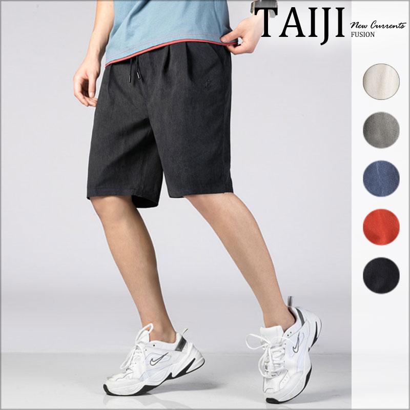 大尺碼寬鬆休閒短褲‧素色打褶剪裁壓線寬鬆休閒短褲‧五色‧加大尺碼【NTJBPDK006】-TAIJI-