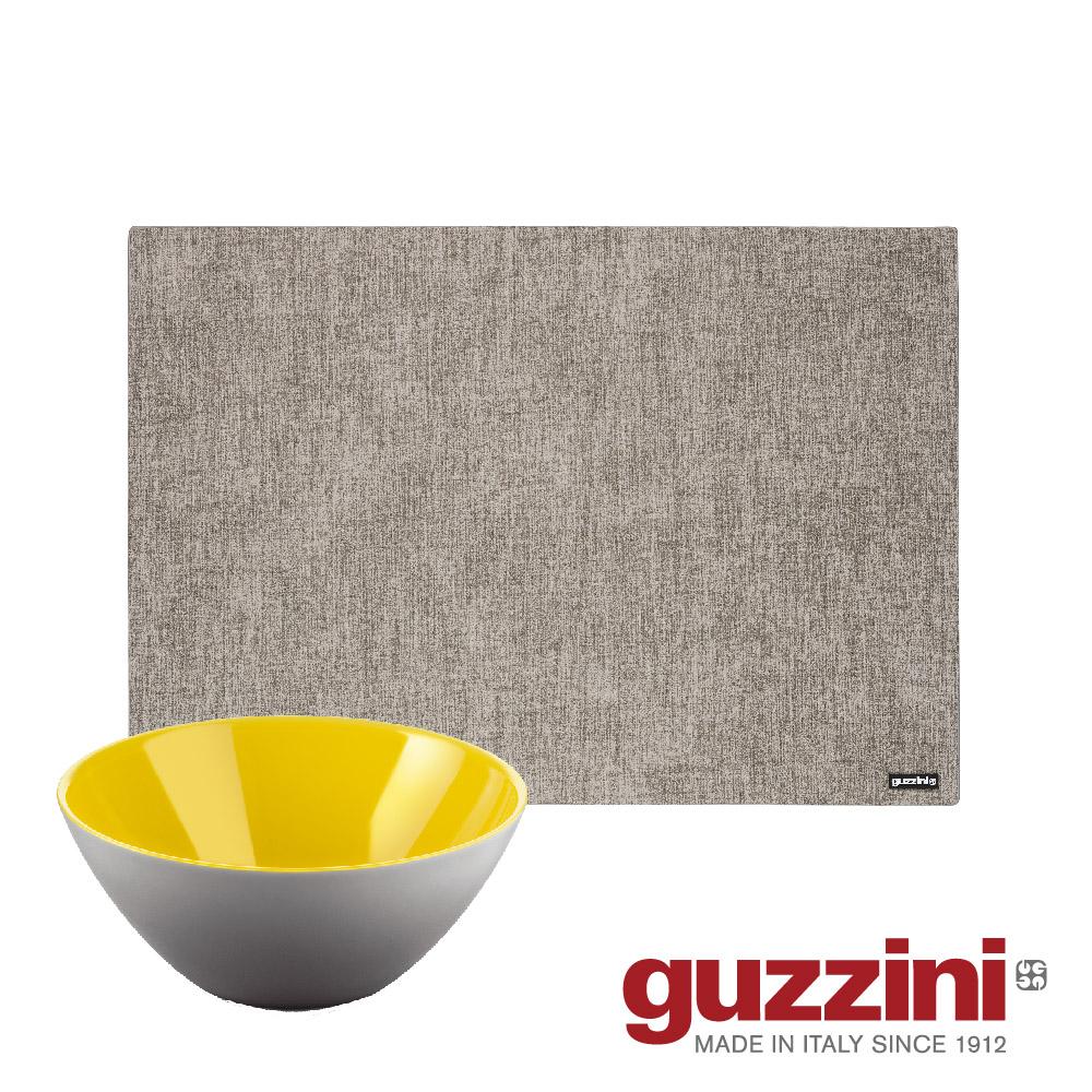 【Guzzini】玩轉色彩-雙色沙拉碗25公分+TF質感餐墊