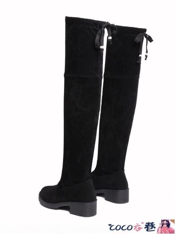 長靴 2021年新款韓版長靴女過膝顯瘦網紅靴秋冬黑色長筒靴平跟加絨靴子【居家家】