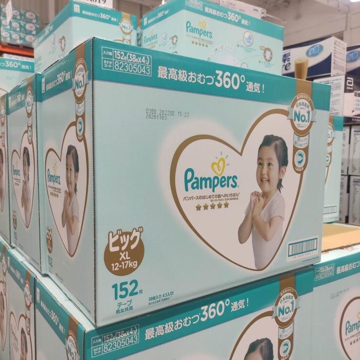 好市多 幫寶適一級幫紙尿褲 XL 號 152 片 - 日本境內版