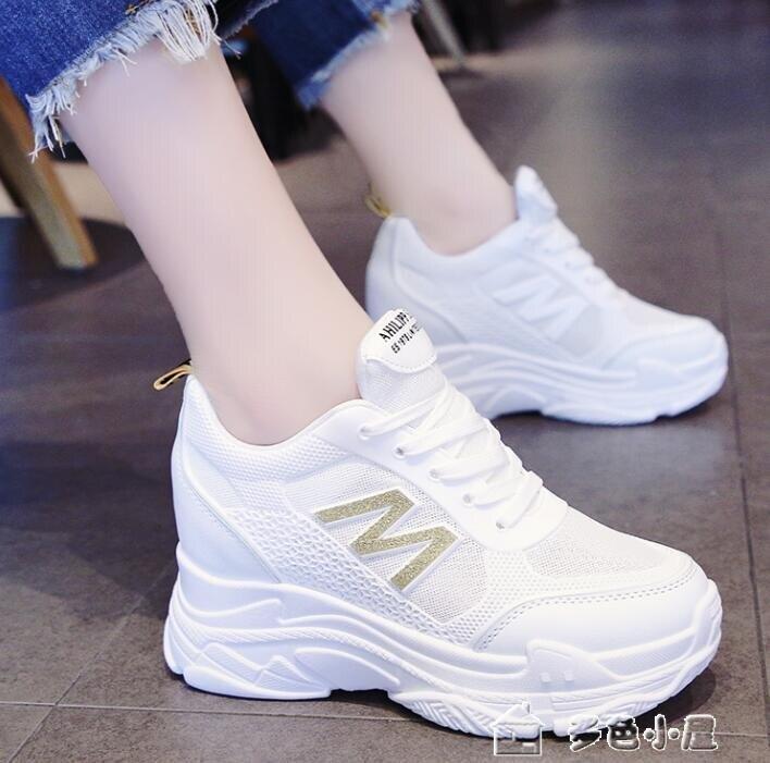 厚底鞋老爹鞋潮新款內增高小白鞋女鞋春季百搭厚底鬆糕運動鞋子