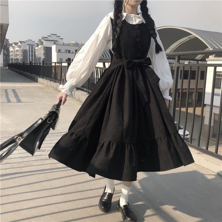 背帶裙 裙子秋冬新款寬鬆大碼學生可愛班服背帶裙吊帶裙兩件套連衣裙