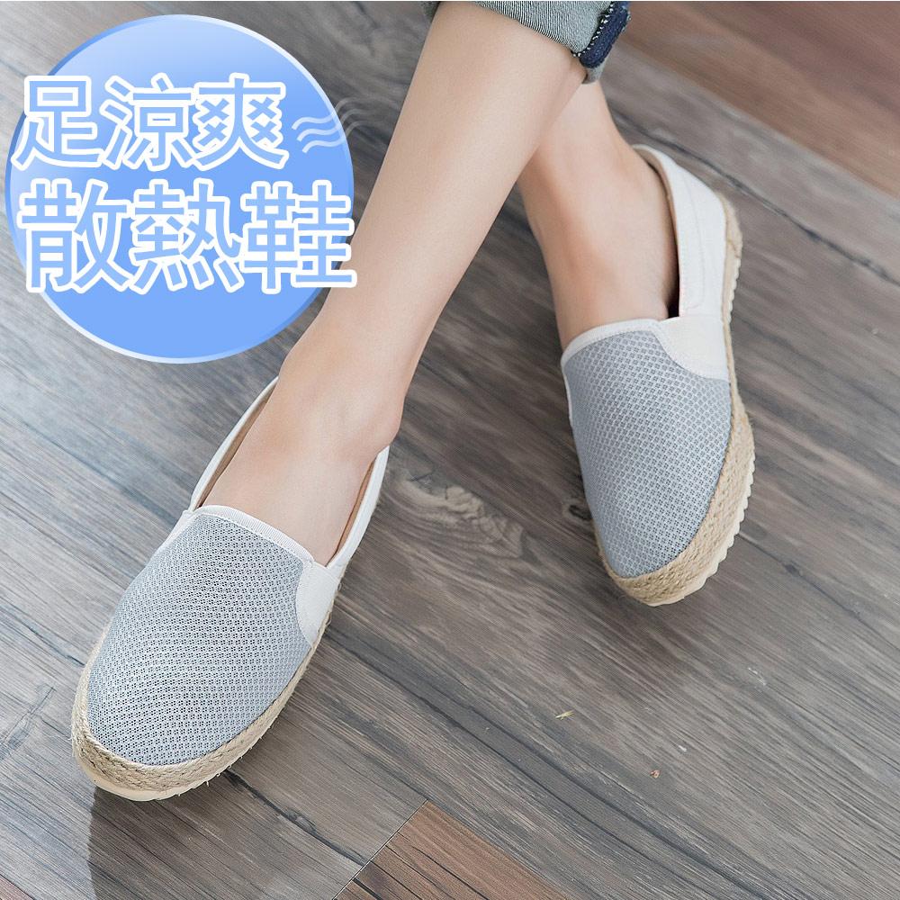 Kuru Mira足涼爽散熱鞋-MIT網布軟底休閒鞋-灰X白