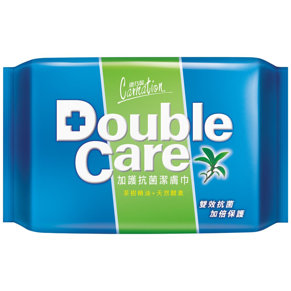 任2件5折*康乃馨Double Care加護抗菌潔膚濕巾20片 【康是美】