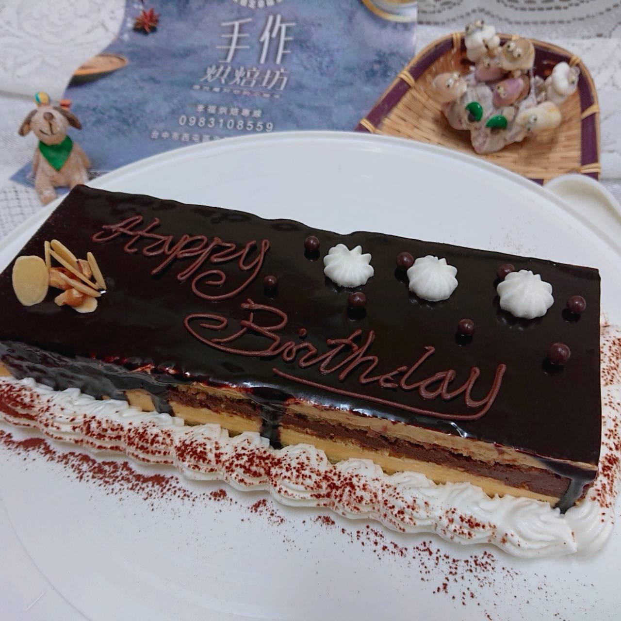 Opera 歌劇院蛋糕 ( 6吋蛋糕)