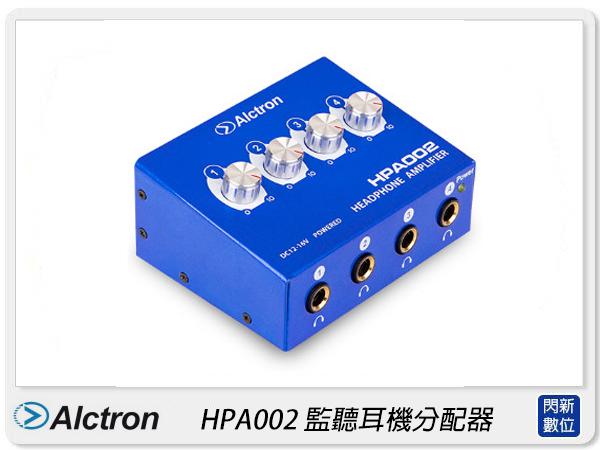 【滿3000現折300+點數10倍回饋】Alctron 愛克創 HPA002 監聽耳機分配器 4個通道 單聲道 立體聲(公司貨)