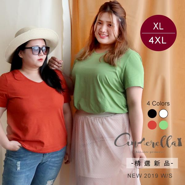 大碼仙杜拉-基本款素面小V領上衣 XL-4XL碼 ❤【OLR2045】(預購)