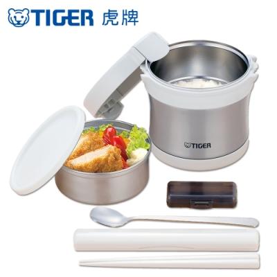 [新品上市] TIGER虎牌 2碗飯_不鏽鋼保溫飯盒(LXB-A100)