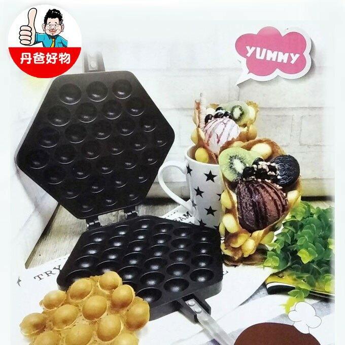 【三箭】雞蛋仔烤盤WY-021(安全衛生又放心/輕鬆自在享用下午茶)