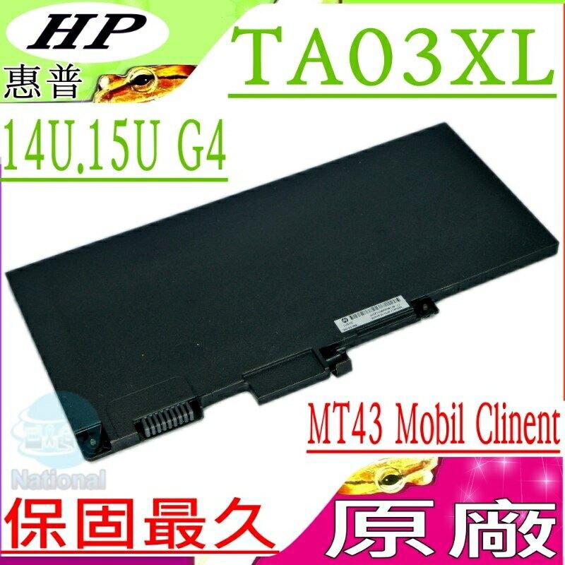 HP 電池(原廠)-惠普 TA03XL,MT43 Mobile Zbook 14U G4,15U G4,HSTNN-I72C, HSTNN-DB7O,HSTNN-175C