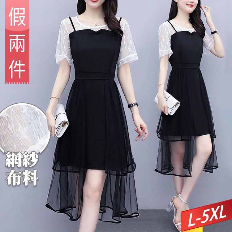 現貨 售完不補 - 假兩件網紗洋裝 L~5XL【693820W】-流行前線-