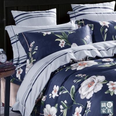 織眠家族 200織精梳純棉-單人床包二件組(莫內花園)