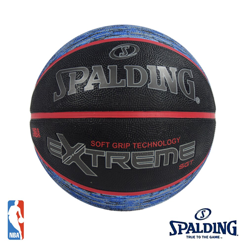 【H.Y SPORT】SPALDING 斯伯丁 SGT 深溝柔軟膠 籃球 7號 星際藍/星際灰 SPA83501 戶外耐磨籃球