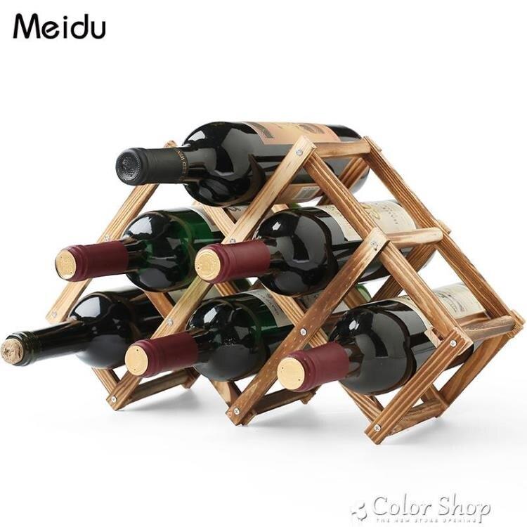 酒架實木紅酒架歐式家用酒瓶架創意實木展示架葡萄酒架客廳酒架子擺件優先 新年禮物