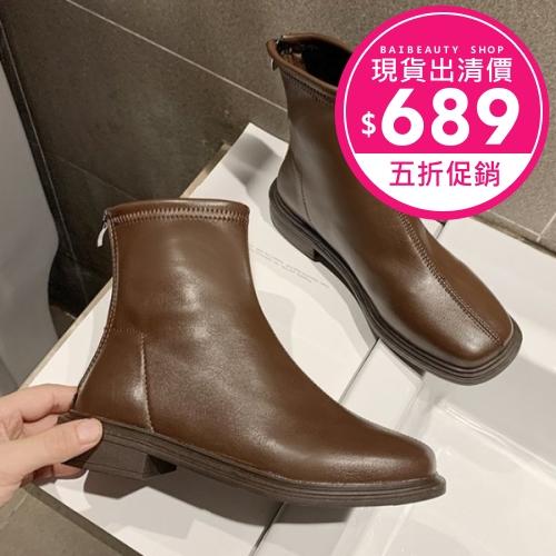 【現貨出清★五折↘$689】靴子.經典百搭素面皮革後拉鍊平底短靴.白鳥麗子