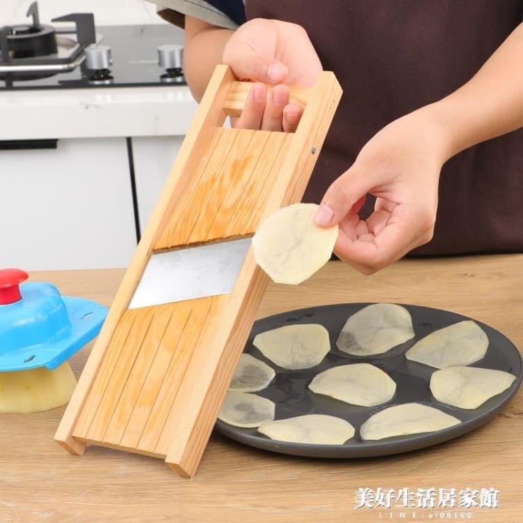 可調厚薄土豆片切片器手工廚房削土豆燒烤切片擦刨片多功能切菜器ATF 時尚學院