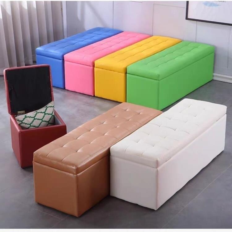 換鞋凳鞋柜服裝店家用床尾儲物沙發凳子長方形休息【天天特賣工廠店】