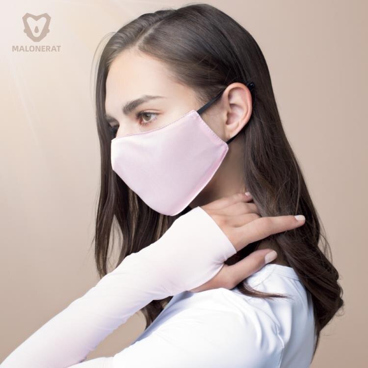 馬龍鼠防曬口罩女防紫外線夏季薄款遮陽冰絲防塵透氣可清洗易呼吸