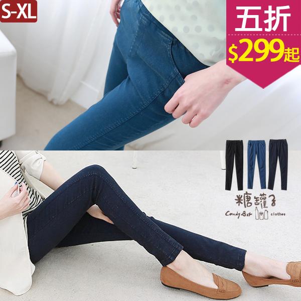 ★五折價$299起★糖罐子【KK3105】縮腰口袋前車線長褲→預購(S-XL)