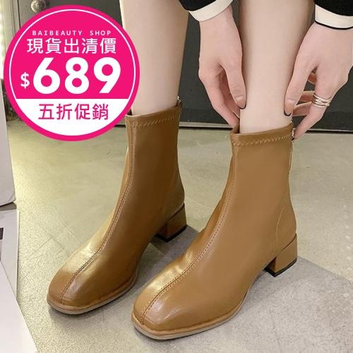【現貨出清★五折↘$689】短靴.韓風街頭顯瘦素面皮革方頭粗跟襪靴.白鳥麗子