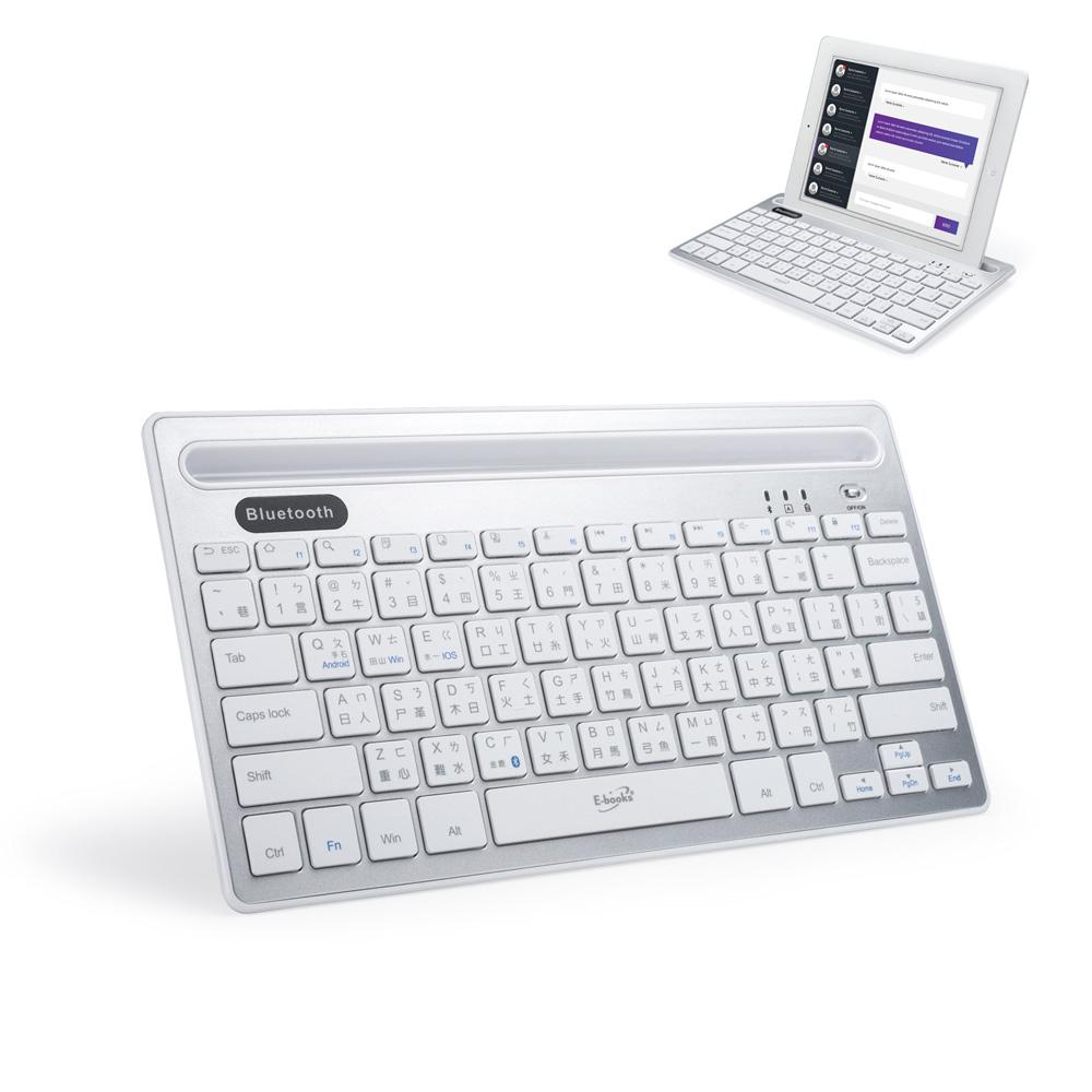Z8多功能支架藍牙無線鍵盤