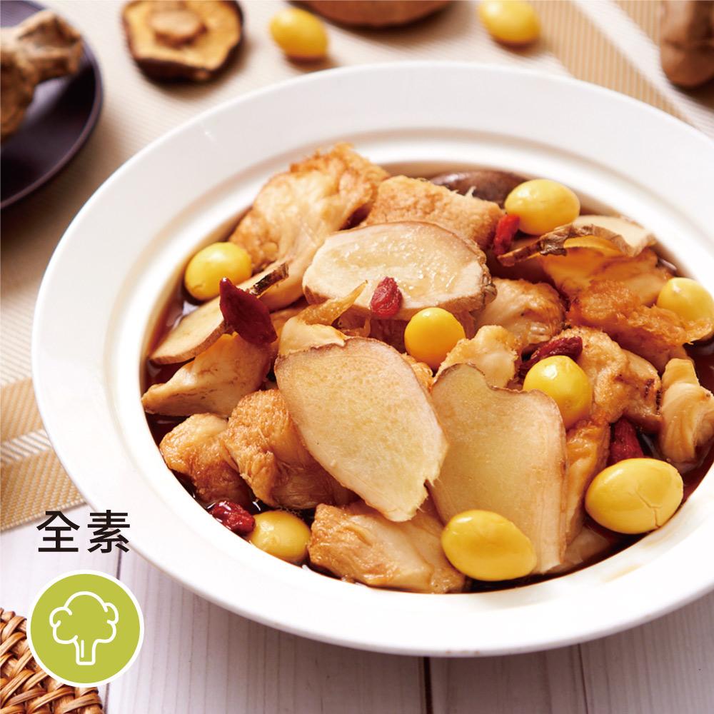 [品盛悅素軒]麻油猴菇湯 (500g)