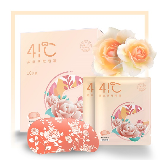【41度C】蒸氣眼罩-香檳玫瑰(10片/盒)