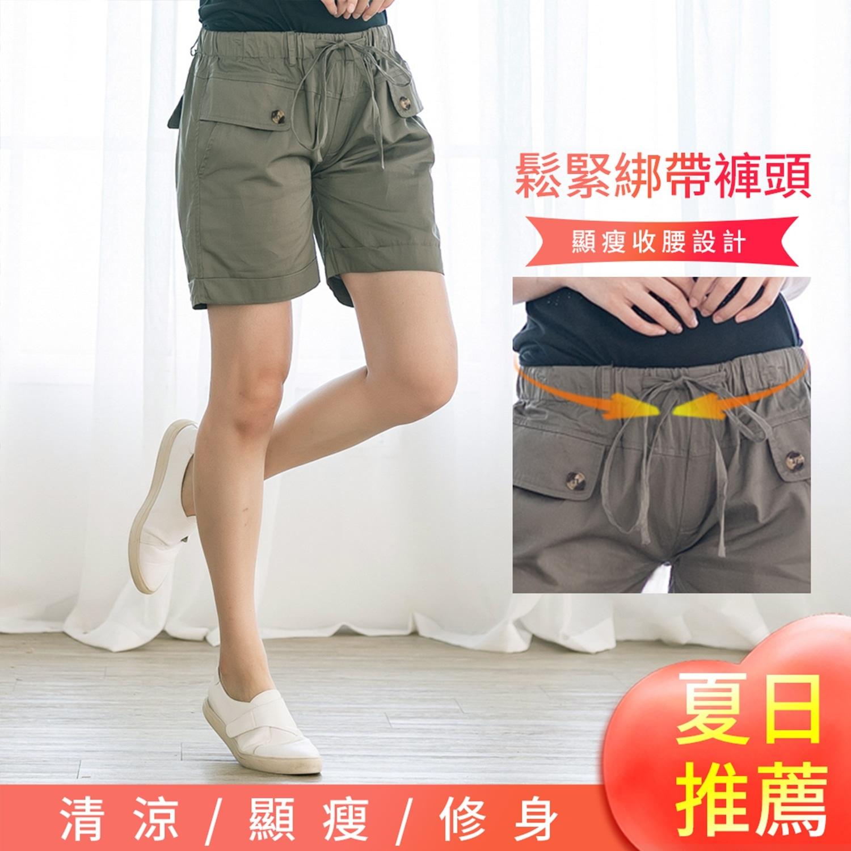 褲子--率性後仿木扣翻折口袋綁帶鬆緊褲頭中腰短褲(黑.灰.咖M-6L)-R19眼圈熊中大尺碼