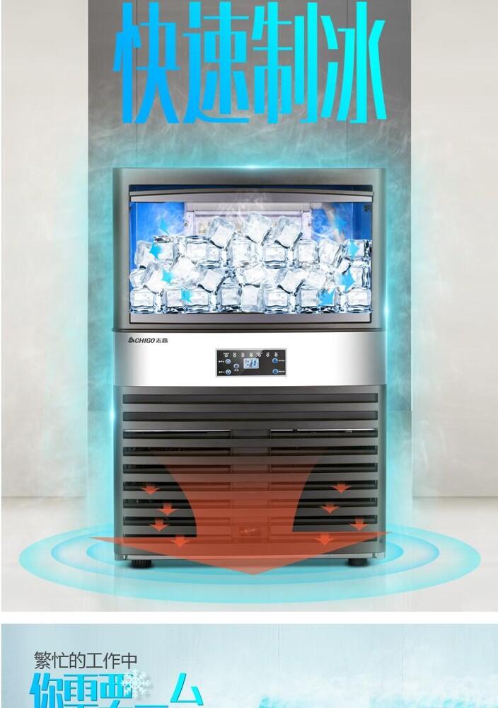 製冰機 40冰格日產60kg冰 風冷 接自來水 家用商用小型ktv自助餐奶茶店 製冰設備