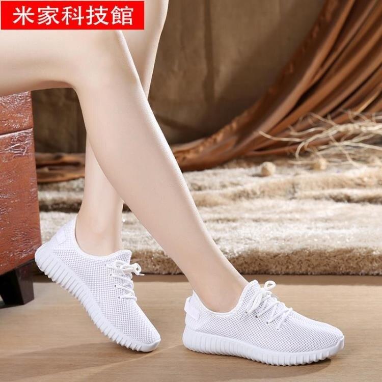 健步鞋 夏季新款透氣女鞋運動休閒鞋系帶平底網面跑步鞋子女老北京布鞋-免運-【(買一發三--新年好物)】