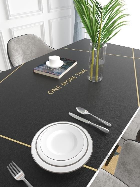 桌布 北歐桌布防水防油免洗輕奢無異味pvc皮革桌布茶幾餐桌墊現代簡約 宜品/可開發票