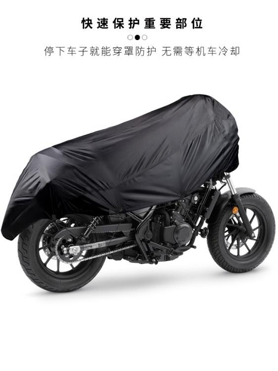 機車罩衣 摩托車罩防塵防雨罩春風鈴木車衣加厚防曬跑車罩子防水半罩輕便大
